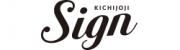 Sign KICHIJOJI(サイン キチジョウジ)の求人情報へ