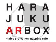HARAJUKU AR BOX -table projection mapping cafe- (ハラジュクエーアールボックステーブルプロジェクションマッピングカフェ)の求人情報へ