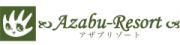 Azabu-Resort (アザブリゾート)の求人情報へ