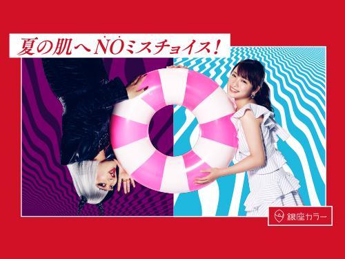 """未経験大歓迎◆月給25万円以上可能/賞与年2回◆""""…"""