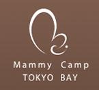 産後ケアセンター Mammy Camp TOKYO BAY