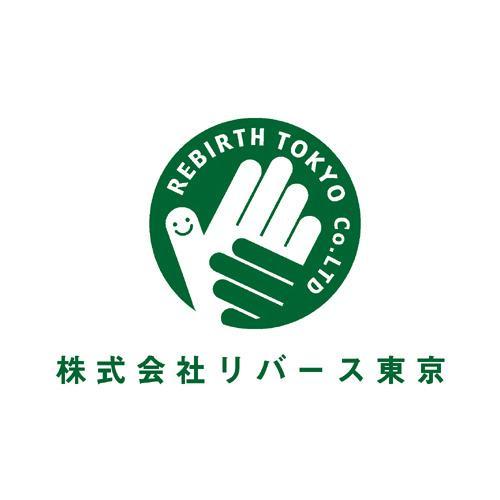 リバース東京