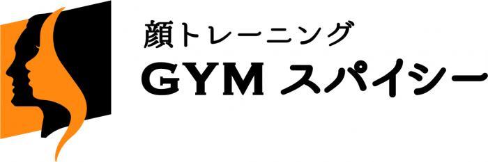 GYMスパイシー