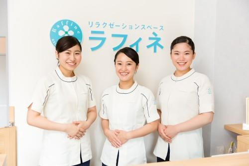 株式会社ボディワーク【ラフィネグループ】の求人募集情報
