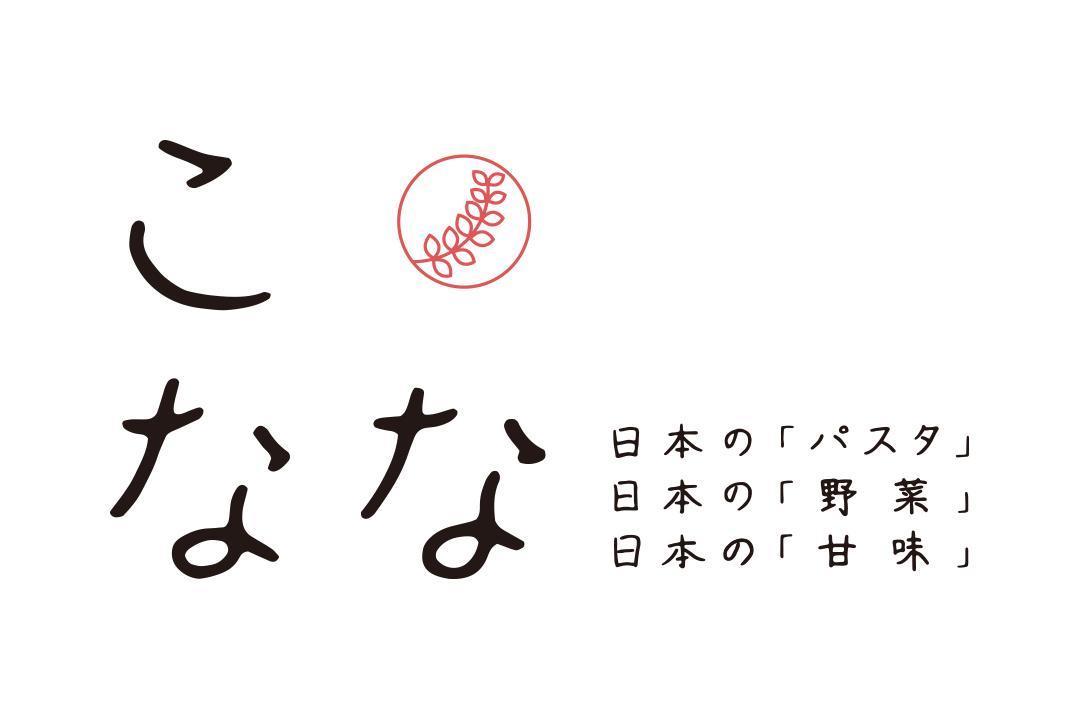 こなな(konana)